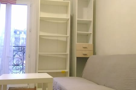 Studio Boulogne-Billancourt bien situé - Boulogne-Billancourt