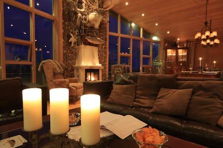 Luxury Eyjar Lodge, east Iceland - Breiðdalshreppur