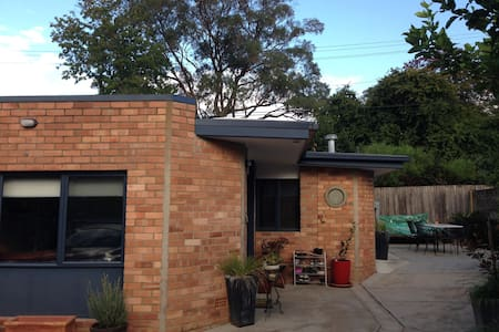 Beautiful private studio near ANU and CBD - O'Connor - Banglo