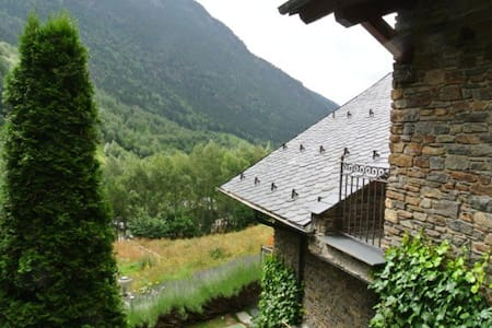 Wonderful chalet in the heart of the nature - El Serrat