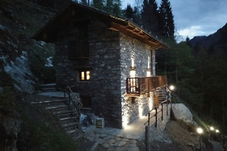 Cosy chalet in Valsesia at the foot of Monterosa - Campertogno - Haus