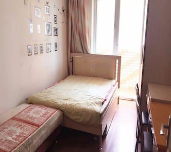 昌平水屯家园,家电齐全,温馨小家 - Beijing