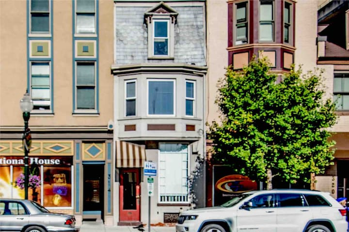 ☆ Quirky Row House in Downtown Harrisburg ☆