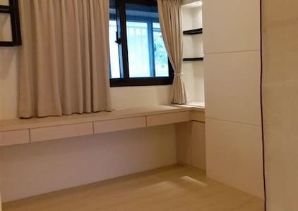 可議價**溫馨兩房—乾淨,近三峽老街、公車站