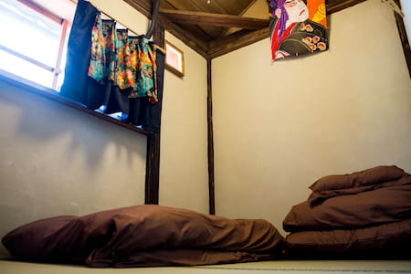 Traditional Tatami room - Haus