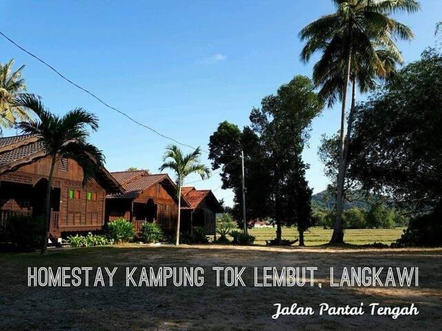 Langkawi Cozy Kampung House