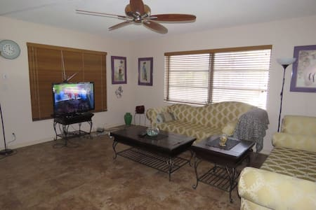 Lovely private bedroom - Lauderdale Lakes - Huoneisto