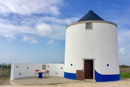 São João das Lampas Windmill