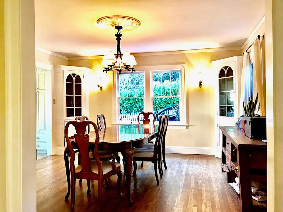elegant formal dining space