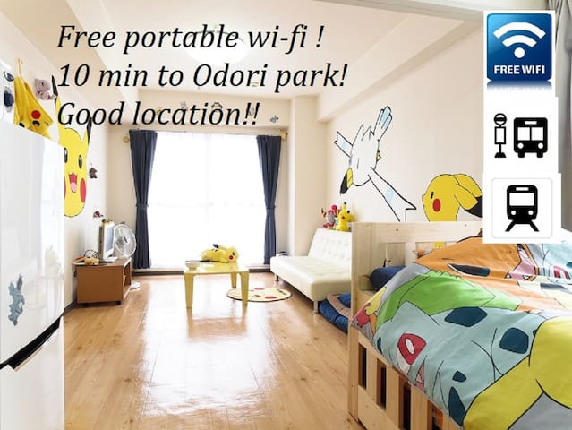 ♥Good location Sapporo!/ PIKACHU Room! #10