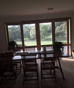 Wattle View - Maison
