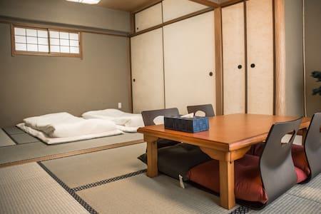 京恋祗圆四条(四室两厅两浴140㎡) - Lejlighed