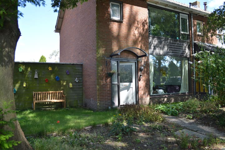 Child friendly home with a sunny garden (and cat) - Castricum - Rumah