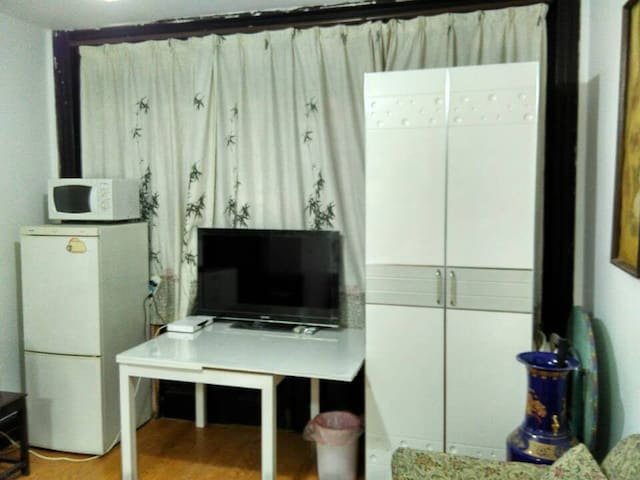 1 private/room in center/ 5 mins to People Square - Shanghai - Apartment