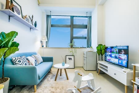 厦门-Amoy假日 1号短租民宿公寓 BRT沿线复式 - Xiamen - Appartement