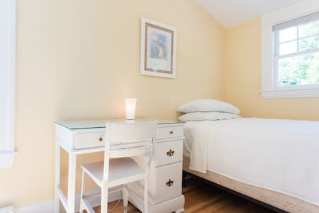 Bed & Breakfast with a warm Irish Welcome (Single) - Shrewsbury - Apartamento