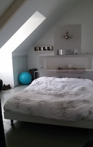 Suite in contemporary apartment in city center - Tours