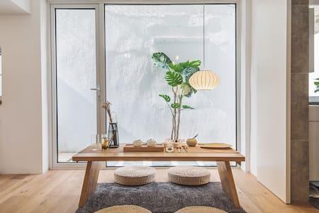 【TEAROOM LOFT】in FCC|新天地复兴中路一盏清茶LOFT - Shanghai - Wohnung