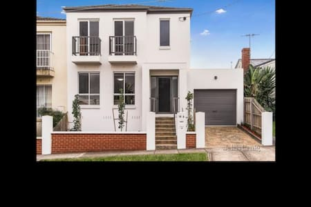 Cassa di relax - Pascoe Vale South - Townhouse