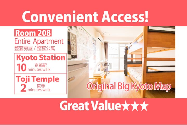*Private Apartment, 10min walk from Kyoto St - 208