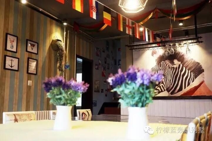 柠檬蓝轰趴-北宅别墅 - Qingdao Shi - Villa