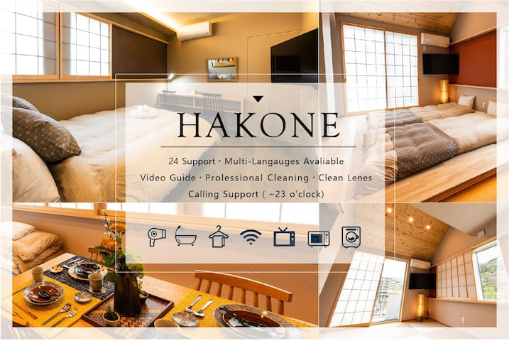 【Hakone Yumoto Area.】New open★2BD/6ppl/free wifi♪