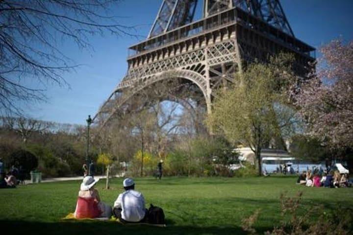 Champs de Mars Parc
