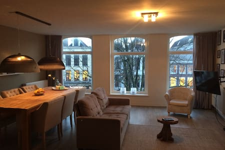 Apartment with canal view! - Utrecht