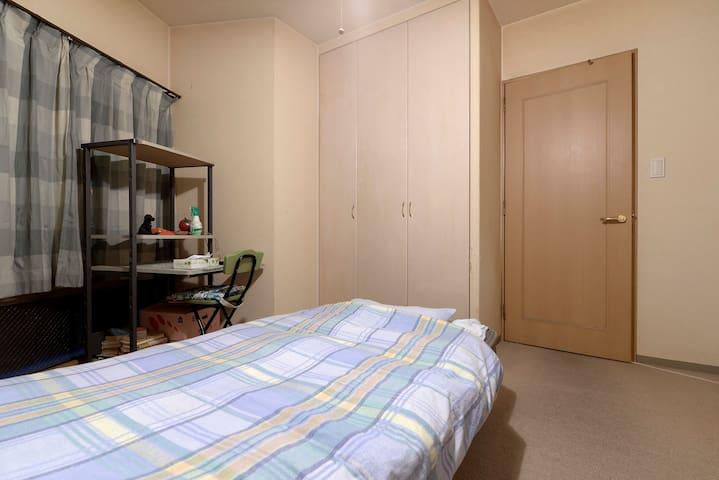 convenient location - Osaka - Apartamento