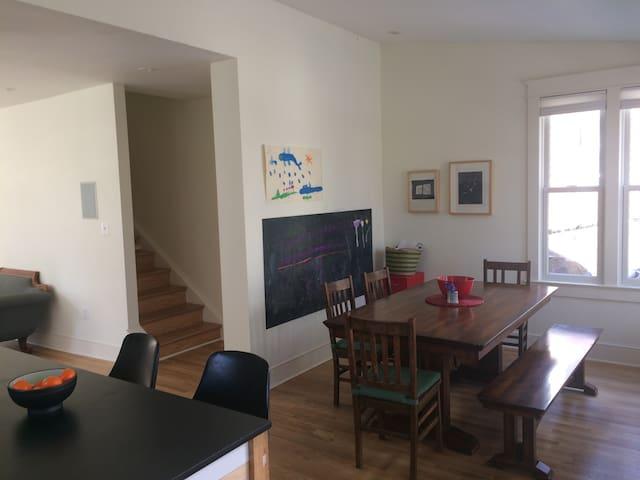 Family-friendly home in central Takoma Park - Takoma Park - House