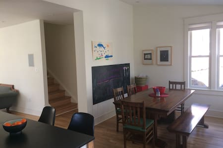 Family-friendly home in central Takoma Park - 塔科马帕克 - 独立屋