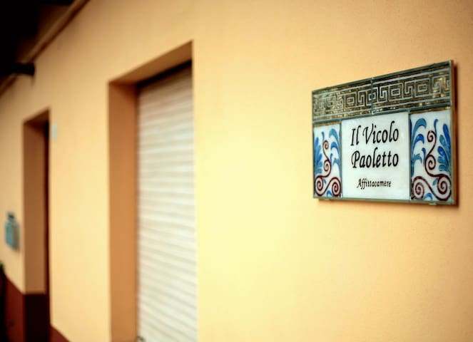 Il vicolo Paoletto - bilocale - Uggiate Trevano - Inap sarapan