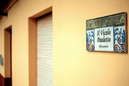 Il vicolo Paoletto - bilocale - Uggiate Trevano