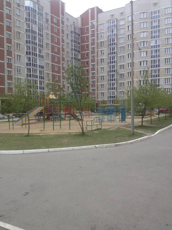Cozy apartment near metro and park