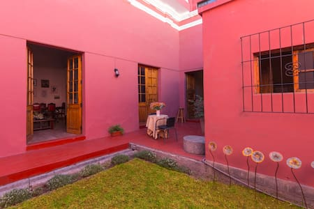 COLONIAL HOUSE in the center of Arequipa - 阿雷基帕 - 古巴家庭旅馆(Casa particular)