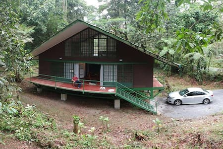 Chalet dans la jungle - Guapiles