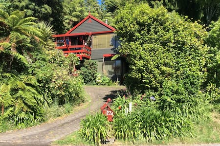 Kahurangi self contained room - Lake Tarawera