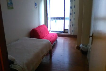 Single room Galway City centre - Galway - Wohnung