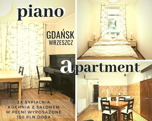 PIANO APARTMENT Gdańsk