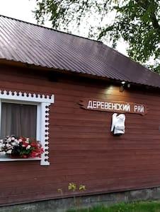Банный домик в агроусадьбе Деревенский рай