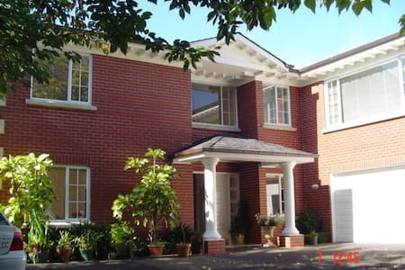 Luxury large room plus sunny ensuite - Auckland - House