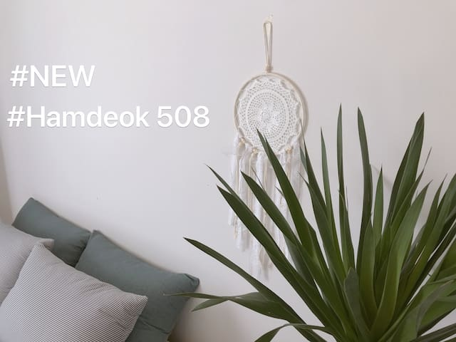 #OPENSALE#NEW#HAMDEOK508#301호