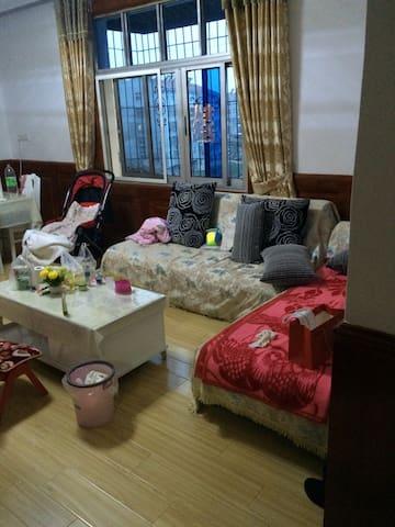 高雄市甲树路h阳光充足住房 - Qiaotou District - Apartament