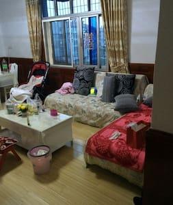 高雄市甲树路h阳光充足住房 - Qiaotou District - 公寓