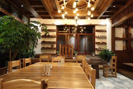 田园小筑 - Lishui