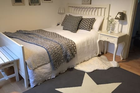 Cozy room in Flensburg - 弗倫斯堡(Flensburg) - 公寓