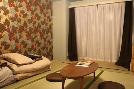 Stay in Tatami Room 8min to station - Apartment