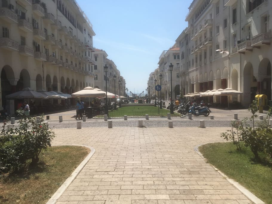 Aristotelou Square - Center