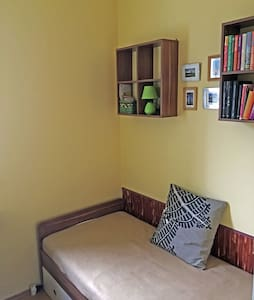 Small room for 1 in the city center - Bratislava - 公寓