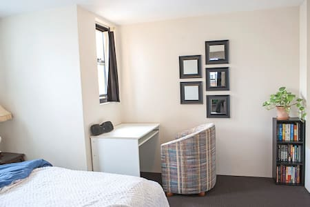 Private room, best location Newtown - Newtown - Apartment